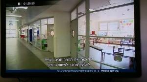 """כיתות לימוד, קירות שקופים בבית הספר """"יהודה המכבי"""" . צילום: תרצה הכטר"""