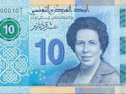Tawhida Ben Cheikh