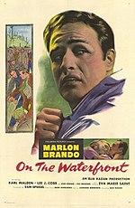 חופי הכרך. סרט 1954. קרדיט: ויקיפדיה
